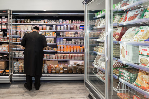 Hatzlacha Supermarket